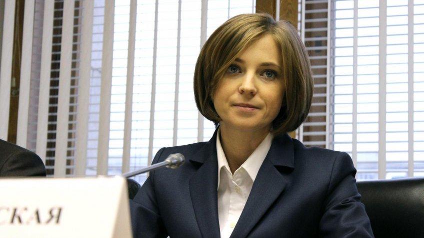 Родственница НиколаяII сообщила обавторских правах на«Матильду»